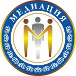 служба Медиация